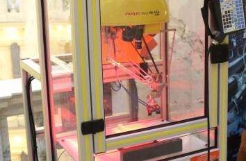 Fanuc Robotics Cwi